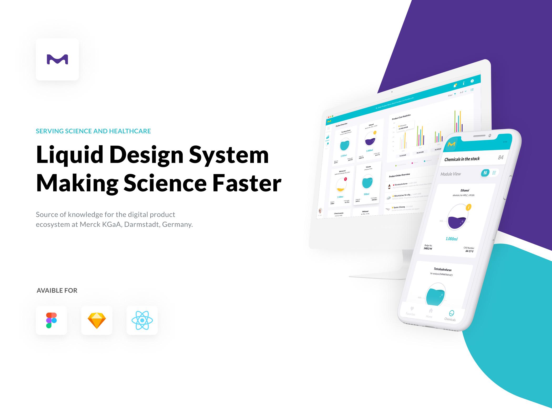 Liquid设计系统插图