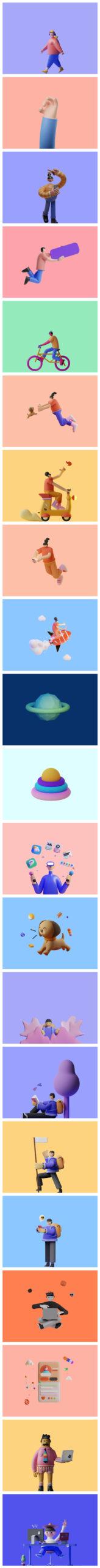 SALY-免费3D插画素材包插图